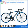 wholesale china carbon frame racing road bike/2017 chinese sport bikes road bicycle/ce europe approved 40mm rim 700cc road bike