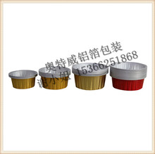 wholesale round Aluminium foil cup cake container with lid