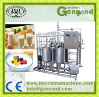 milk pasteurizer for sale, small milk pasteurizer machine for sale