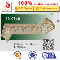 High quality polyurethane mouldings 100740 moulded foams