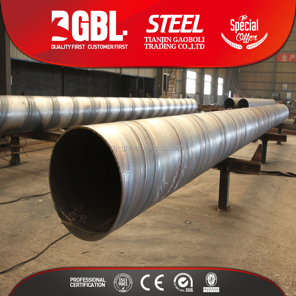 submerged arc welding Q235 spiral metal steel iron pipe Used in oil and Gas Line