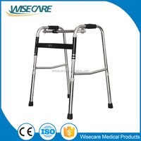 Online shopping Health product walking stick ,adult walker of physiotherapy furniture
