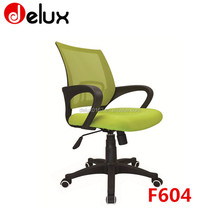 executive chair office furniture description F605
