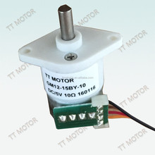 china supplier mini 5v cheap stepper motor price