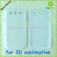 Custome 3D phone case sublimation printing, case for mobile phone