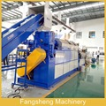 Fang sheng PE PP new waste granulator machine