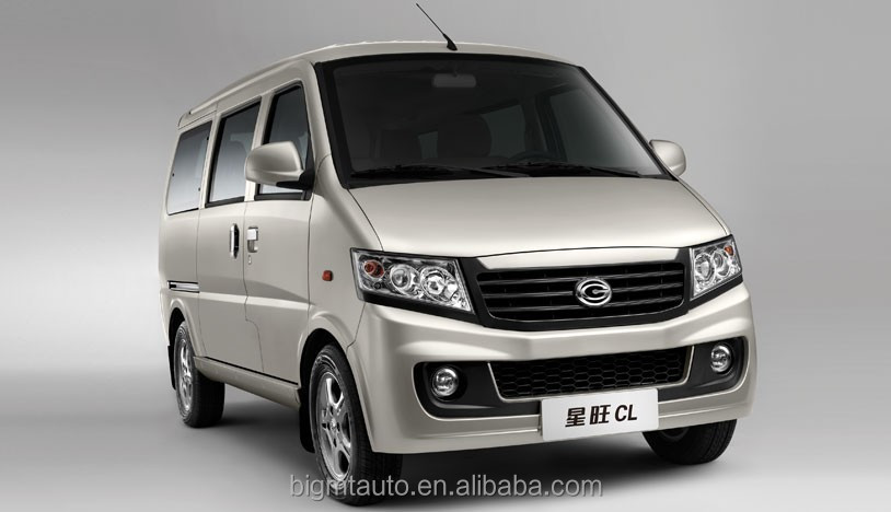 Car 6420.1.2L gasoline mini van,light cargo vehicle made in China,cost-effective ,assembly optional mini truck