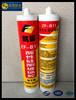 Yuanyang168 Caulk And Seal Sealant/gap And Joint Bonding Acrylic Sealant