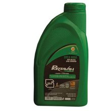 Engine Oil 20W50(SF-CC)