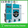 hot sale union industrial 16kg dry cleaning machines