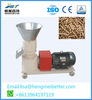 Hot sale poultry feed production line for biomass