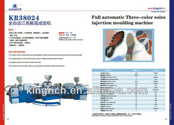 Three-color soles injection moulding machine