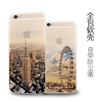 hot selling view pattern design mobile phone silicone case for apple iphone 6 6s