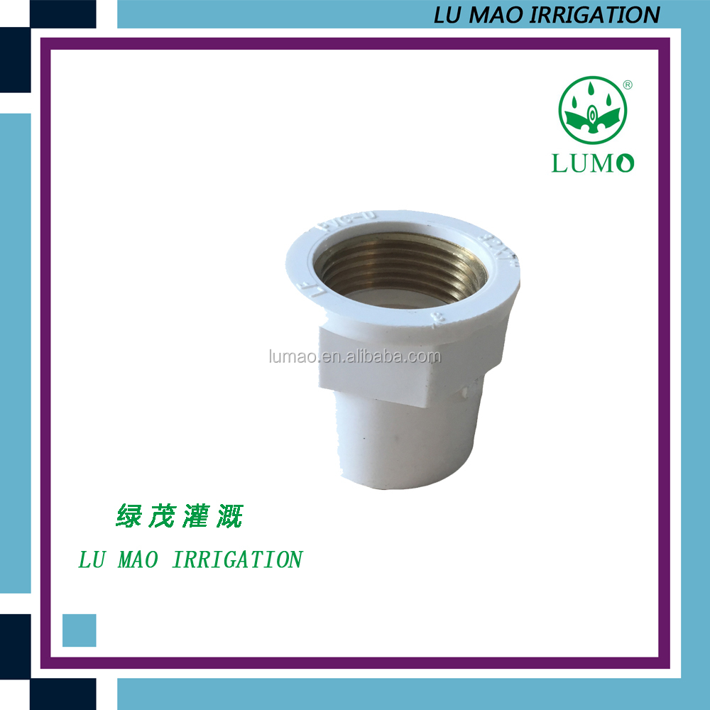 pvc fittings brass female thread reducer adapter for Agriculture Irrigation & Construction