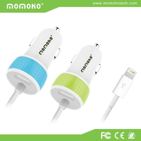 China factory Supply good quality mini usb car charger 2 port with cable