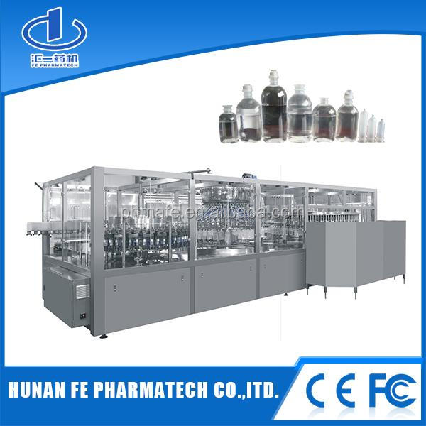 China normal saline iv solution manufacturing plant with best price