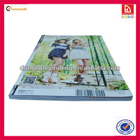 CMYK printing adult catalogs with high quality