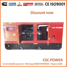 100KW with cummins engine Silent type waterproof canopy diesel generator