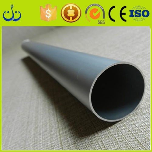 bright annealed pipe 30Mn aluminum cylinder tube