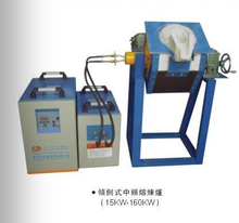 110 kw CW-MF-110 Portable MF Induction heating melting furnace/Induction heating equipment/low price Induction heating machine