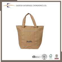 High Quality Multicolor Large Paper Shopping Bag Reusable With Handles