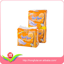 very cheap Lady Ultra-thin Sanitary Napkins,women pads in hotsales