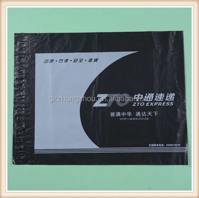 Guangzhou manufacturer wholesale self-styled black colour packing list poly mailer