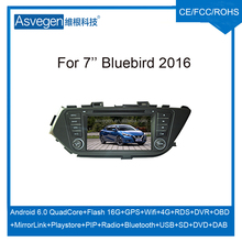 Wholesale Android Car DVD Player 7'' For Nissan Bluebird 2016 Navigation Car DVD GPS Support Playstore,4G,WIFI