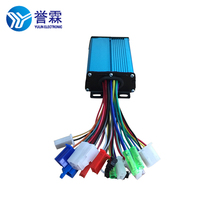 High quality 36v 350w electric motor controller with ISO9001:2008