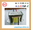 China wholesale low price 220 ac 12v transformer