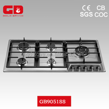 2016 hot sale new kitchen equipments for restaurants with prices built in gas cooker gas hob new kitchen appliances