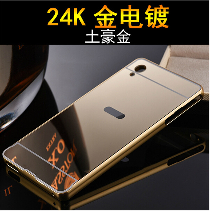 Wholesale Custom Smart Cell Phone Case Mirror Bumper Case Cover For Sony Xperia Z5