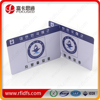 low cost RFID card MIFARE contacless IC card