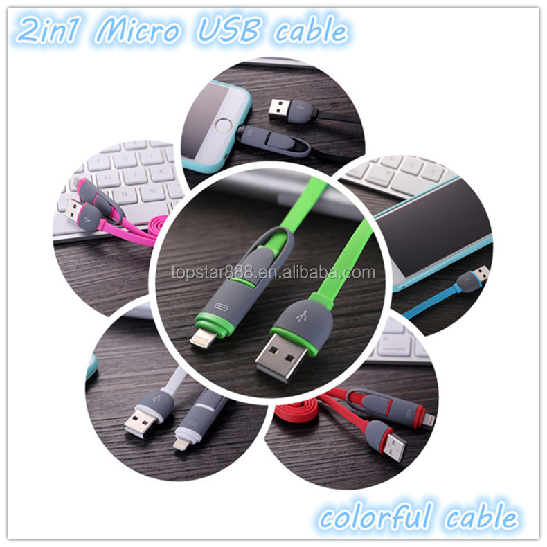 Factory supply 2in1 Micro USB cable for Android and iPhone.