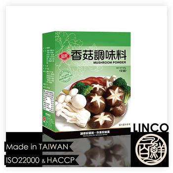 Taiwan food manufacture OEM / ODM processed food products