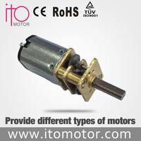 High reliability 12v planetary gear motor,gear motor price