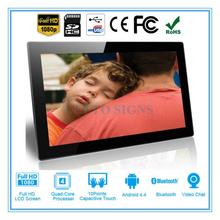 Professional high quality digital photo frame