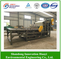 sludge dewatering machine/ belt filter press