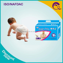 Baby Products Free Diaper Samples, Baby Disposable Diapers