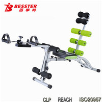 BEST JS-060SC Super Gym Machine AB Traing Body Fitness Exercise Bike