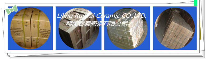 AIN ALN ceramic duct