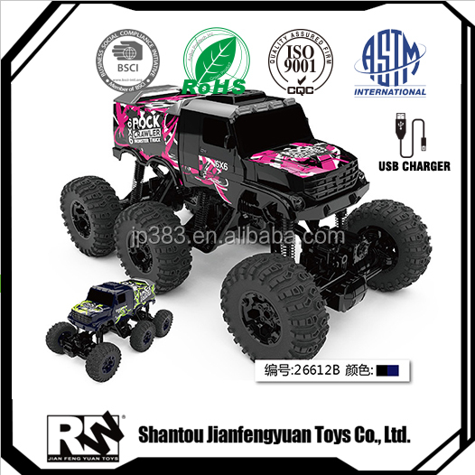 RW 1:8 4CH RC Rock Crawler Car RC Monster Truck 6WD