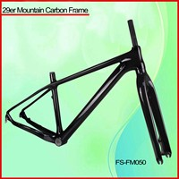 Falcon FM050 29er carbon mountain bike frame post mounted disc brake hardtail mtb frame