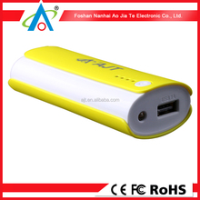 4800mah grey/yellow/green 100*44*26mm size external battery for cell phone
