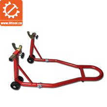 High quality motorcycle rear paddock stand support