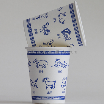 Twelve animal printed single/double wall paper coffee cups with lid