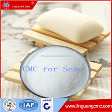 detergent grade cmc for soap high quality cmc powder CAS 9004-32-4 carboxymethyl cellulose sodium