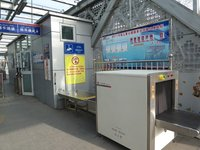 X-ray baggage inspection system for Embassy government unit security check