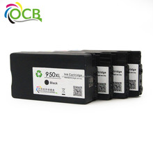 100 brand and new original for hp 950 951printer ink cartridge full with ink for HP 8100/8600