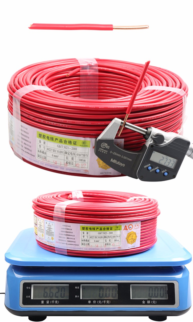 Online Retail Store Bv Cable Copper 6mm2 Chinese Supplier Single China Electric Wire Electrical Wires Strand Guangdong Price Of
